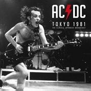 Tokyo 1981 | Vinyl