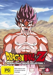 Dragon Ball Z - Collection 1 - Movie 1-6 Remastered Movies + Specials | DVD