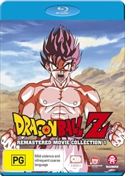 Dragon Ball Z - Collection 1 - Movie 1-6 | Remastered Movies + Specials