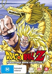 Dragon Ball Z - Collection 2 - Movie 7-13 Remastered Movies + Specials | DVD