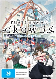 Gatchaman Crowds Insight: 2015