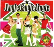 Jingle Jangle Jingle With