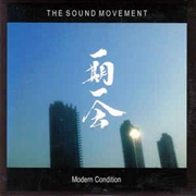 Modern Condition | CD Singles