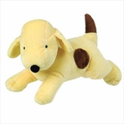 Spot Lying Plush Plush 30cm | Toy