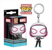 Spider Gwen Pop Keychain | Accessories