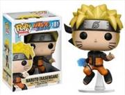 Naruto Rasengan | Pop Vinyl