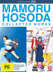 Mamoru Hosoda - Limited Edition | Collected Works