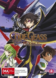 Code Geass - 10th Anniversary Edition - Limited Edition | Series Collection