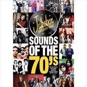 Jukebox Saturday Night - Sounds of the 70's | DVD