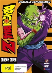 Dragon Ball Z: Remastered: Uncut Season 7 | DVD