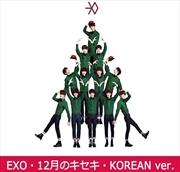 Miracles In December: Korean Version | CD