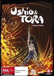 Ushio And Tora Series Collection