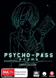 Psycho-Pass Complete Collection Limited Edition