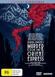 Murder On The Orient Express | DVD
