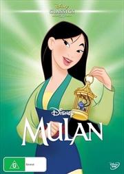 Mulan | DVD