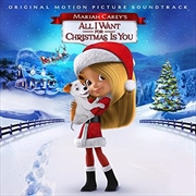 Mariah Careys All I Want For Christmas Is You | CD