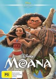 Moana | DVD