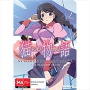 Nekomonogatari: Black | Blu-ray/DVD