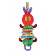 Wiggly Jiggly Caterpillar | Toy