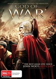 God Of War | DVD