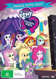 My Little Pony - Equestria Girls - Magical Movie Night | DVD