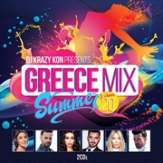 Greece Mix: Vol 20