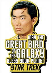 Star Trek Sulu Quote Chunky Magnet