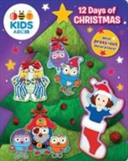 Abc Kids 12 Days Of Christmas Pop Out Book
