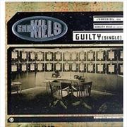 Guilty Remixes | Vinyl