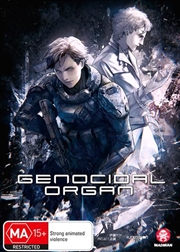 Project Itoh - Genocidal Organ | DVD