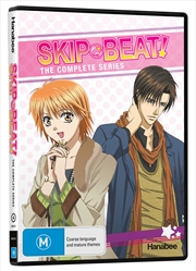 Skip Beat: Complete Series | DVD