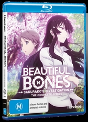 Beautiful Bones Sakurakos Investigation