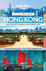 Make My Day Hong Kong: Edn 1