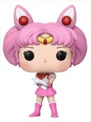 Sailor Chibi Moon Glitter
