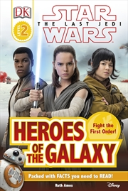 Star Wars The Last Jedi: Heroe