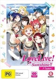 Love Live! Sunshine!! - Season 1 | DVD