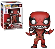Venompool | Pop Vinyl