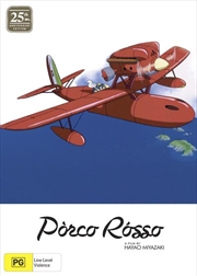 Porco Rosso - 25th Anniversary Limited Edition With Artbook