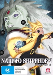 Naruto Shippuden - Collection 33 - Eps 416-430