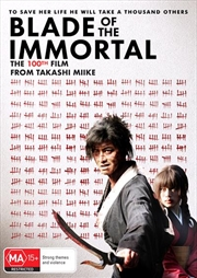 Blade Of The Immortal | DVD