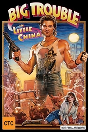 Big Trouble In Little China | Blu-ray