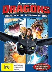 Dragons - Riders Of Berk  / Defenders Of Berk - Season 1-2 | DVD