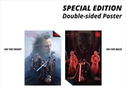 Star Wars Last Jedi - Double Sided | Merchandise