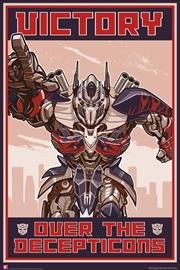 Transformers - Victory | Merchandise
