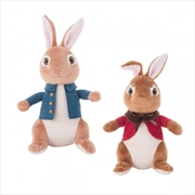 Peter Rabbit - Assorted Plush 18cm | Toy