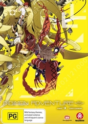 Digimon Adventure Tri.  - Confessions - Part 3 | DVD