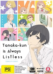 Tanaka-Kun Is Always Listless | Series Collection