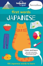 First Words - Japanese | Paperback Book