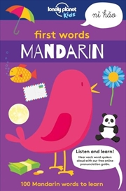 First Words - Mandarin | Paperback Book