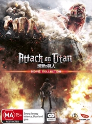 Attack On Titan Movie Collection | DVD
